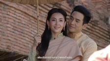 Ngược Dòng Thời Gian Để Yêu Anh Người Yêu Dấu - Pope Tanawat Wattanaputi Nhạc Phim