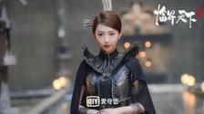 Tước Tích - Lâm Giới Thiên Hạ - Tập 45 Vietsub