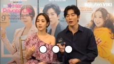 Bí Mật Nàng Fangirl Kim Jae Wook và Park Min Young phỏng vấn độc quyền với Viki Tuyên truyền