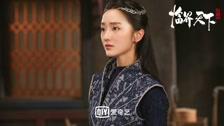Tước Tích - Lâm Giới Thiên Hạ - Tập 35 Vietsub