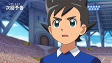 Inazuma Eleven - Đội Bóng Đá Trung Học Raimon - Tập 42 Phần 6 - Vietsub