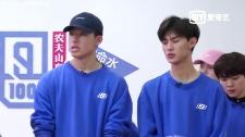 Idol Producer - Thực Tập Sinh Thần Tượng Preview Tập 2 Idol Producer Trailer & Teaser