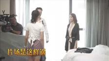 Tại Sao Boss Muốn Cưới Tôi? Hậu trường: Mộc Mộc quay phim quá nhập tâm Trailer & Clips