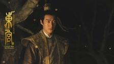 Đông Cung Ngoại truyện: Cái chết của thái tử Vietsub