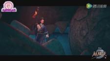 Mộ Vương Chi Vương - Tập 3 Phần 1 - Kỳ Lân Quyết
