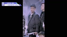 Idol Producer - Thực Tập Sinh Thần Tượng Anh Mãi Nhớ - Jeffrey Live Focus