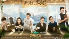Minh Tinh Đại Trinh Thám Season 3 Khách Trạm Vô Ưu (Phần 1) Full