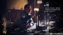 Hoàng Kim Đồng - Tập 15 Vietsub