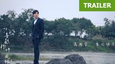 Gió Cũng Trở Nên Ngọt Ngào Khi Yêu Em Trailer 3 Trailer & Clips
