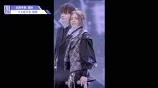 Idol Producer - Thực Tập Sinh Thần Tượng Anh Mãi Nhớ - Châu Duệ Live Focus