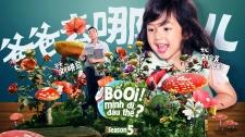 Bố Ơi, Mình Đi Đâu Thế Phiên Bản Trung Quốc Season 5 Bố Con Lưu Canh Hoành 1 Nhật Ký Chăm Con