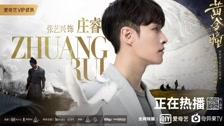 Hoàng Kim Đồng - Tập 31 Vietsub