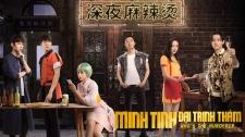 Minh Tinh Đại Trinh Thám Season 3 Quán Lẩu Lúc Nửa Đêm (Phần 1) Full