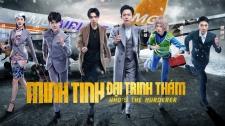 Minh Tinh Đại Trinh Thám Season 3 Bầu Trời Lại Không Bao La (Phần 1) Full