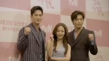 Bí Mật Nàng Fangirl Hậu trường họp báo Bí Mật Nàng Fangirl, Park Min Young xinh đẹp không góc chết Hậu trường