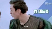 Idol Producer - Thực Tập Sinh Thần Tượng ''Chị Duệ'' Bồng ''Con'' Đại Chiến Quái Thú Lông Xanh, Tiểu Qủy Vô Tình Trúng Đạn BTS