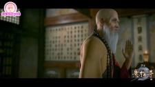 Mộ Vương Chi Vương - Tập 1 Phần 3 - Huyền Quan Tự