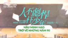 Thời Niên Thiếu Của Chúng Tôi Hậu trường: Hầu Minh Hạo trở về những năm 90 Trailer & Clips