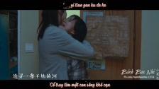 Ký Ức Độc Quyền Nhạc phim: Cô Gái Cô Độc - Châu Nhị Kha Trailer & Clips