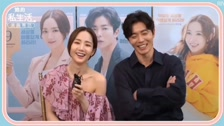 Bí Mật Nàng Fangirl Phỏng vấn Kim Jae Wook và Park Min Young trong họp báo ra mắt phim (Phần 1) Tuyên truyền
