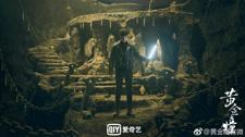 Hoàng Kim Đồng Trailer Trailer & Clips