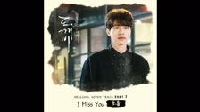 Goblin - Yêu Tinh I Miss You - So You Nhạc Phim