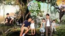 Bố Ơi, Mình Đi Đâu Thế Phiên Bản Trung Quốc Season 5 Tập Giới Thiệu Full