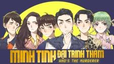 Minh Tinh Đại Trinh Thám Season 3 Quán Lẩu Lúc Nửa Đêm (Phần 2) Full