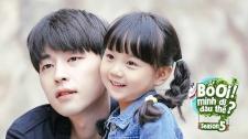 Bố Ơi, Mình Đi Đâu Thế Phiên Bản Trung Quốc Season 5 - Tập 3 Full