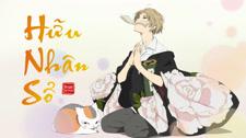 Hữu Nhân Sổ - Phần 1 - Tập 1 Natsume Yuujinchou