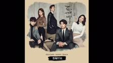 Goblin - Yêu Tinh And I'm Here - Kim Kyung Hee Nhạc Phim