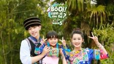 Bố Ơi, Mình Đi Đâu Thế Phiên Bản Trung Quốc Season 5 - Tập 8 Full