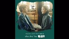Goblin - Yêu Tinh Who Are You - Sam Kim Nhạc Phim