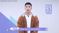 Idol Producer - Thực Tập Sinh Thần Tượng Phần Giới Thiệu Của Kim Dật Hàm Các Trích Đoạn Hấp Dẫn