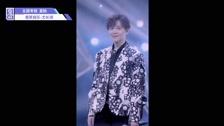 Idol Producer - Thực Tập Sinh Thần Tượng Anh Mãi Nhớ - Vưu Trường Tĩnh Live Focus