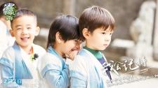 Bố Ơi, Mình Đi Đâu Thế Phiên Bản Trung Quốc Season 5 - Tập 13 - END Full