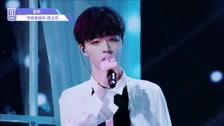 Idol Producer - Thực Tập Sinh Thần Tượng Trần Lập Nông - Cai Thuốc Live Focus