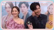 Bí Mật Nàng Fangirl Phỏng vấn Kim Jae Wook và Park Min Young trong họp báo ra mắt phim (Phần 2) Tuyên truyền