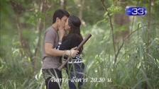 Hành Trình Đi Tìm Tình Yêu Và Công Lý Trailer 2 Trailer