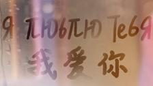Ký Ức Độc Quyền Trailer ngoại truyện Trailer & Clips