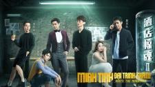 Minh Tinh Đại Trinh Thám Season 3 Khách Sạn Kinh Hoàng Full