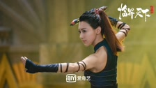 Tước Tích - Lâm Giới Thiên Hạ - Tập 44 Vietsub