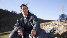 Đông Cung Ngoại truyện: Cố Kiếm Vietsub
