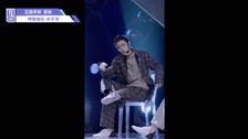 Idol Producer - Thực Tập Sinh Thần Tượng Firewalking - Mộc Tử Dương Live Focus