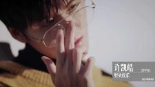 Idol Producer - Thực Tập Sinh Thần Tượng Photoshoot Từ Khải Hạo BTS