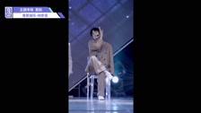 Idol Producer - Thực Tập Sinh Thần Tượng Firewalking - Lâm Ngạn Tuấn Live Focus