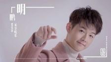 Idol Producer - Thực Tập Sinh Thần Tượng Photoshoot Ming Bằng BTS
