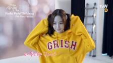 Bí Mật Nàng Fangirl Hậu trường chụp poster, Park Min Young thư giãn cổ tay rồi nhảy luôn một điệu Hậu trường