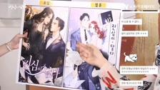 Chạm Vào Tim Em Lee Dongwook và Yoo Inna chia sẻ cảm nghĩ về poster truyện Trailer & Clips