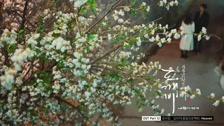Goblin - Yêu Tinh Heaven - Roy Kim ft Kim Yi Ji Nhạc Phim